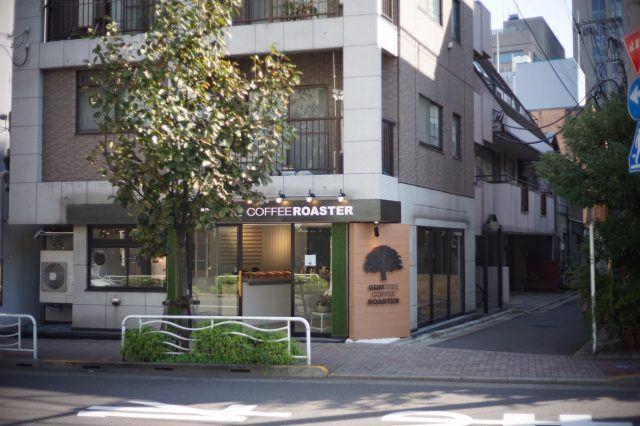 Gumtree Coffee Roaster_shop