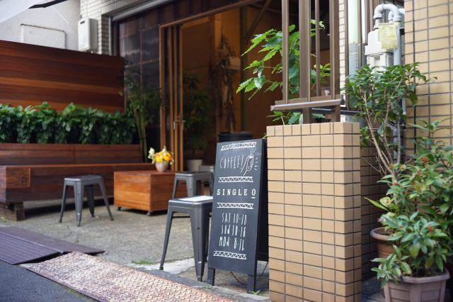 Single O Japan shop2