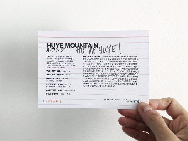 Single O Japan tasting note
