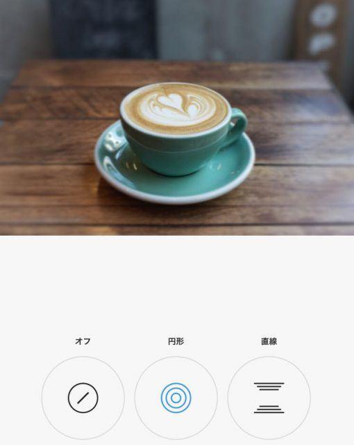 写真 コツ instagramチルトシフト