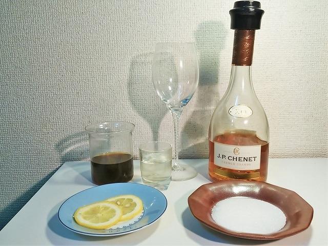 ブランデー×アイスコーヒー ①