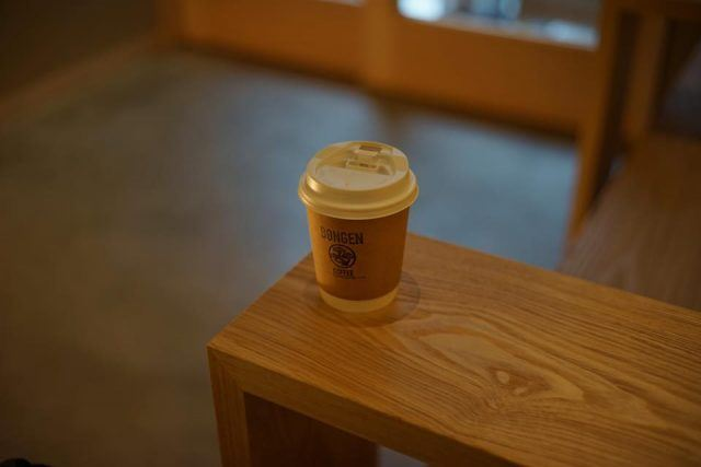 BONGEN COFFEE