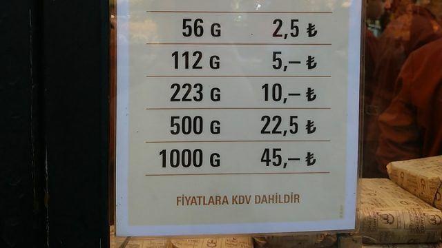カフェ Fatih ⑩