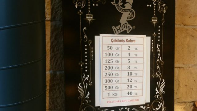 カフェ Fatih ⑬