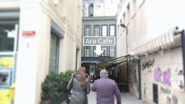 カフェ Istiklal ⑭
