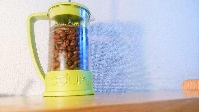 【コスタリカ】美しいコーヒー「コーラルマウンテン」