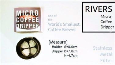 "RIVERS ""MICRO COFFEE DRIPPER""とその使い方"