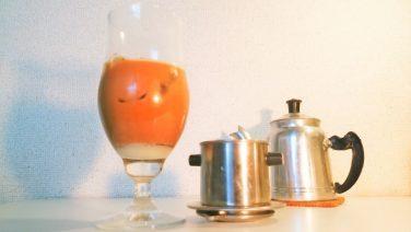 ベトナムコーヒーとカフェ・スア(Cà phê sữa)とは?