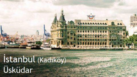 カフェ Anadolu タイトル 480x270