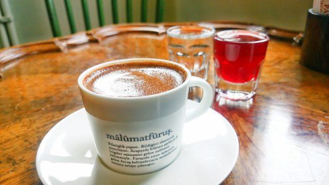 カフェ Anadolu 24