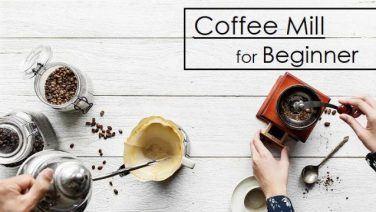 【初心者×コーヒー】コーヒーミルの選ぶポイント3つ