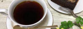 マーブルケーキ コーヒー① 272x96
