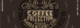 coffeecollection main 272x96