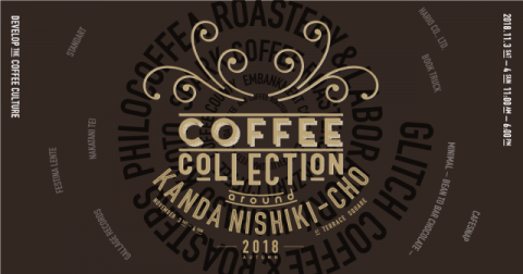 coffeecollection main 480x252