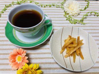 コーヒーと芋けんぴの相性【フードペアリング】