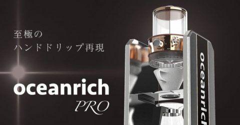 oceanrich PRO 480x250