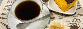 コーヒーとカステラ 272x96