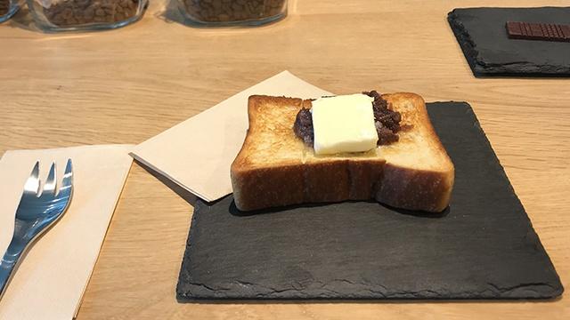 epulor あんバタートースト