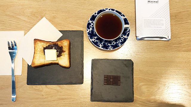 epulor コーヒーとトースト