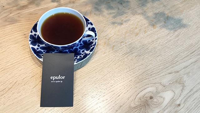 epulor コーヒー