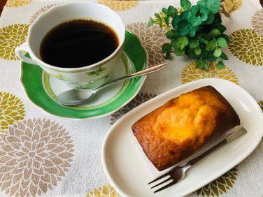 コーヒーとフルーツパウンドケーキの相性