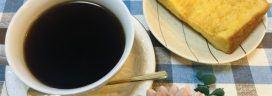 コーヒーとフレンチトースト 272x96