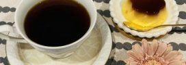 コーヒーとプリン 272x96
