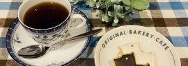 コーヒーとアイシングクッキー 272x96