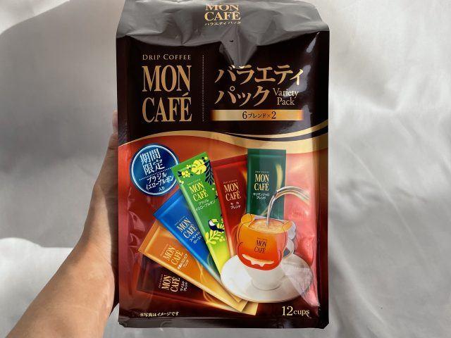 コーヒー初心者にもおすすめ!モンカフェのドリップコーヒーを徹底解説