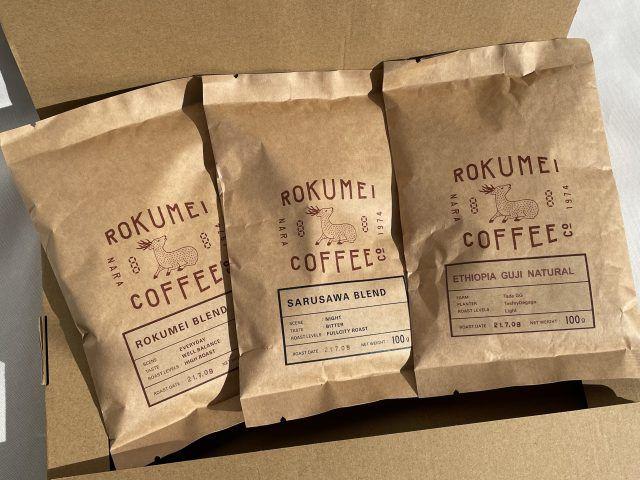 ロクメイコーヒーとは?「スペシャルティコーヒーお試しセット」を飲んで徹底レビュー