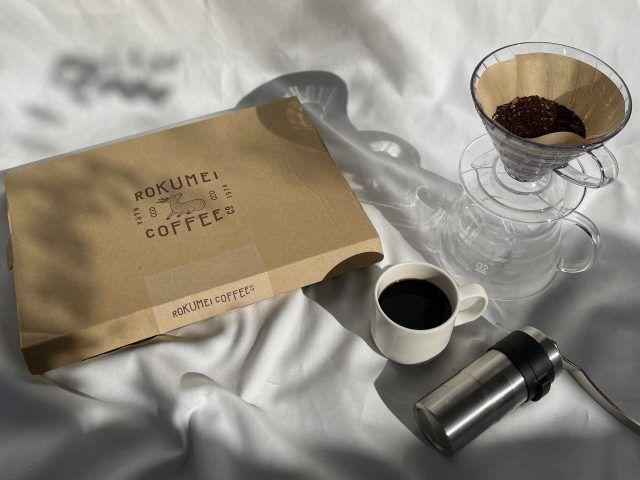 スペシャルティコーヒー 02