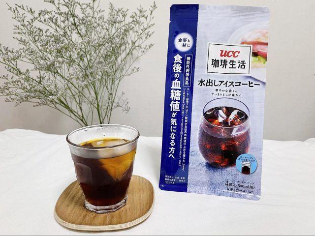 日本初!レギュラーコーヒー100%の機能性表示食品がUCCから発売